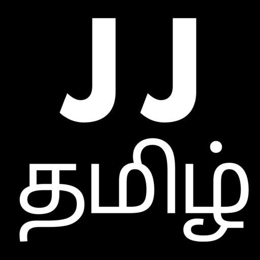 JJ SRI LANKA TAMIL NEWS